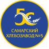 Хлебозавод № 5 Самарский, ОАО