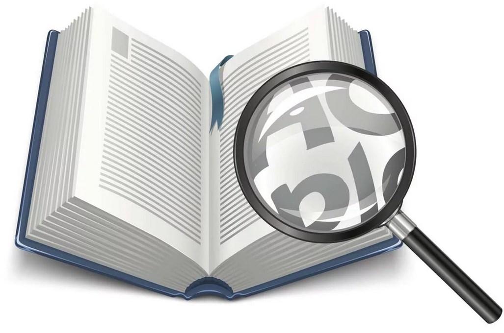 На заседании РТК одобрены правила формирования, ведения и актуализации Справочника профессий