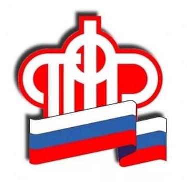 Пенсионный фонд России, профсоюзы и работодатели договорились о защите пенсионных прав граждан