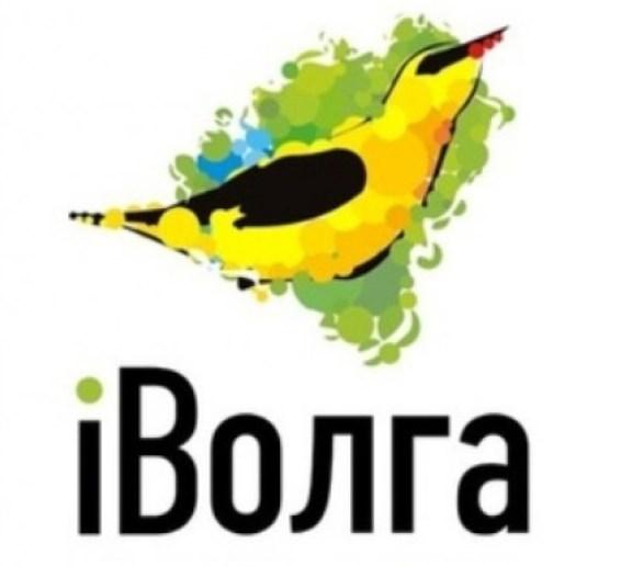 Открыта регистрация на Молодежный форум Приволжского федерального округа «iВолга-2017»