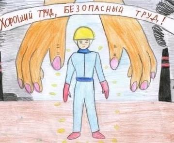 Начался приём заявок на участие во Всероссийском конкурсе «Успех и безопасность»