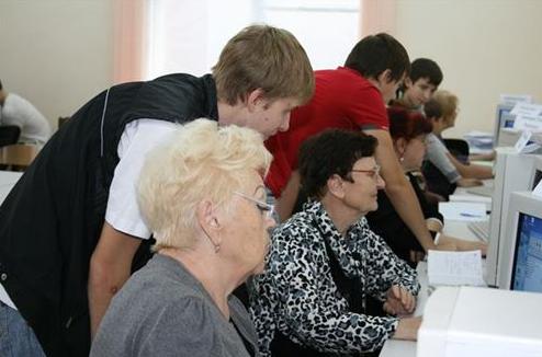 Бесплатные курсы для граждан пенсионного возраста
