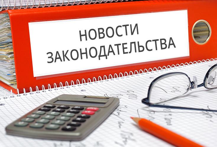 Новое в законодательстве: повышение МРОТ и электронный больничный.