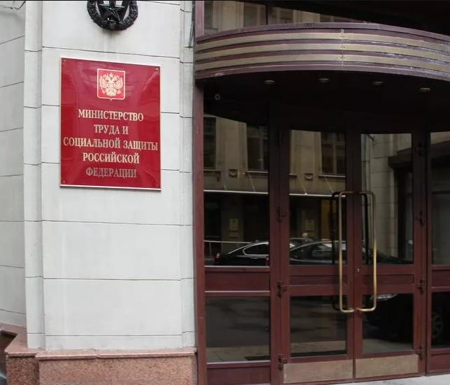 В России аккредитовались более 700 частных агентств занятости