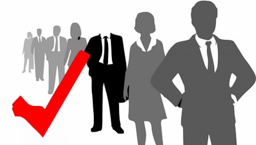 Внимание! Объявлен набор в кадровый резерв на должности руководителей муниципальных предприятий и учреждений города