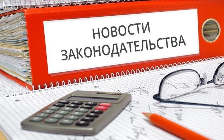 Какие важные изменения в трудовом законодательстве РФ ждут работодателей в 2018 году?