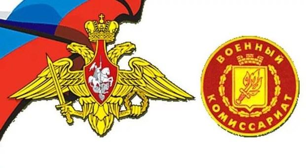 Набор граждан для прохождения военной службы по контракту в рядах Вооружённых Сил Российской Федерации.