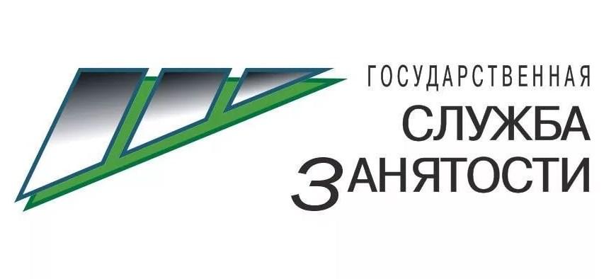 Общегородская ЯРМАРКА ВАКАНСИЙ 24 мая