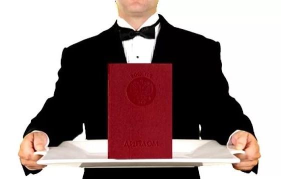 Красный диплом - гарантия высокооплачиваемой работы?