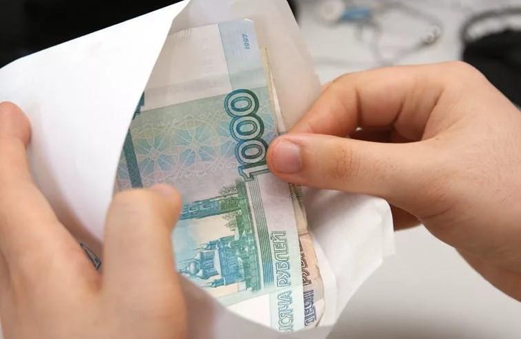 Каковы последствия получения «серой» зарплаты?