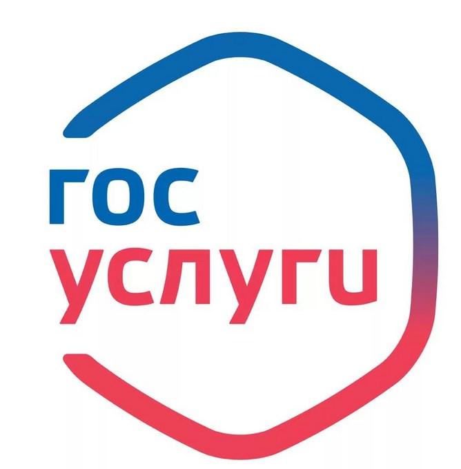 Запись на прием в областной минтруд доступна и через сайт госуслуг Самарской области
