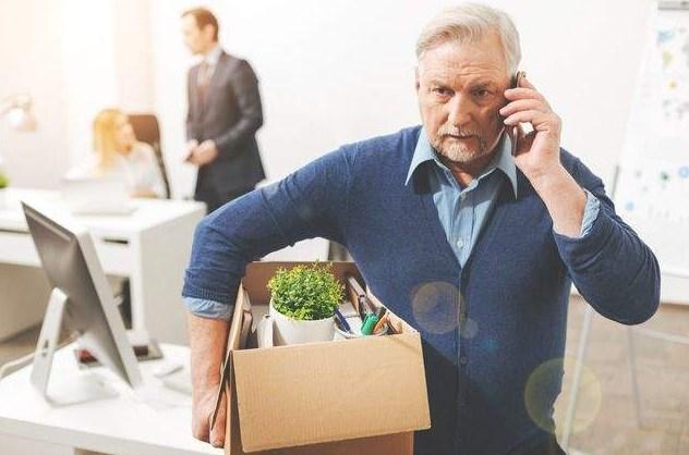 О внесении изменения в Уголовный кодекс Российской Федерации (Статья 144.1. Необоснованный отказ в приеме на работу или необоснованное увольнение лица, достигшего предпенсионного возраста)