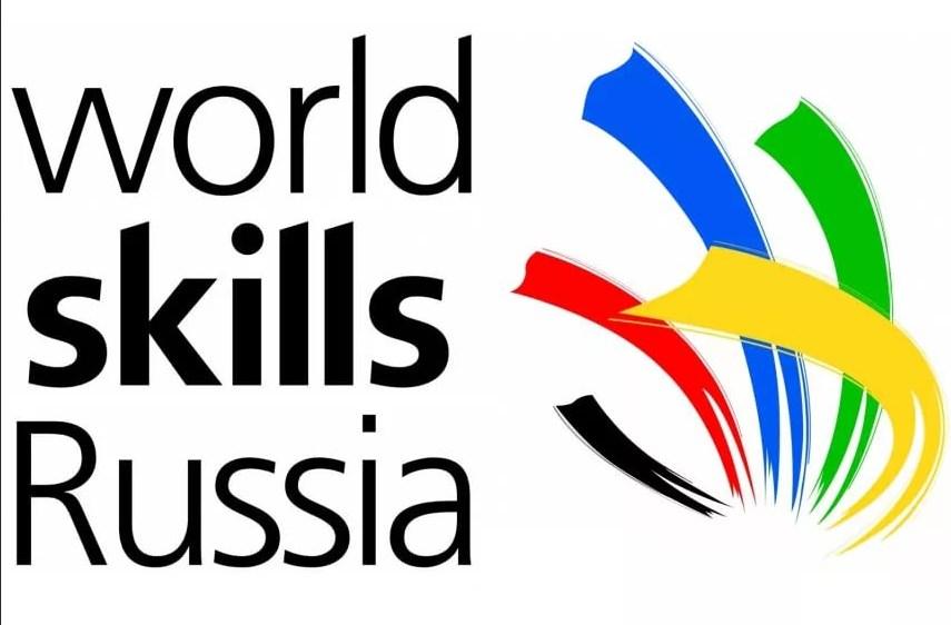 В Самарской области состоится Региональный чемпионат «Молодые профессионалы» (WorldSkills Russia)