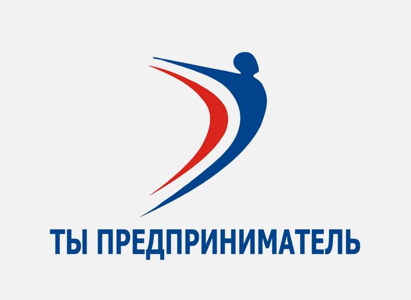 В регионе продолжаются экскурсии на предприятия МСП в рамках проекта «Профессия «Предприниматель»