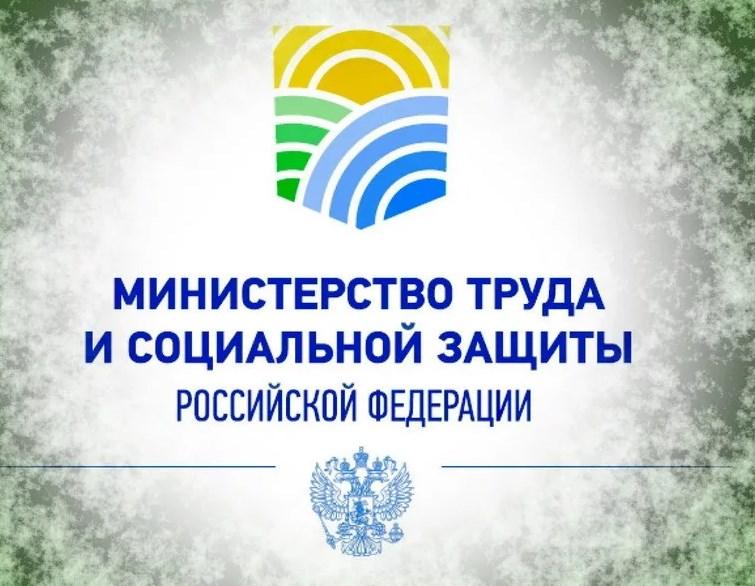 Минтруд России пояснил, в каких случаях ИП может не проводить СОУТ