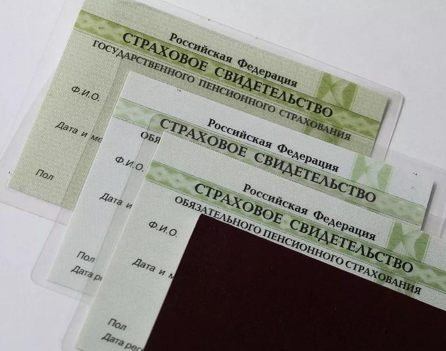 Страховой номер индивидуального лицевого счета будет выдаваться в электронном виде