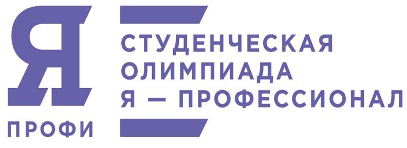 Более 7 тысяч заявок подали студенты Самарской области на олимпиаду «Я — профессионал»
