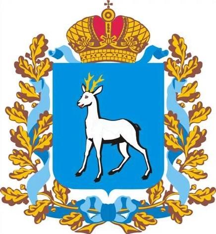 Самарские организации приглашаются к участию в областном смотре-конкурсе на лучшую организацию работы по охране труда в Самарской области