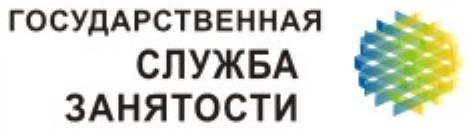 Самарский центр занятости населения - место встречи работников и работодателей