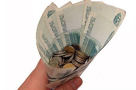 Законодательная инициатива Минтруда РФ по выплате пособий безработным